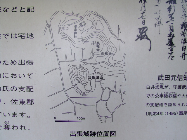 安芸・出張城(城郭放浪記)