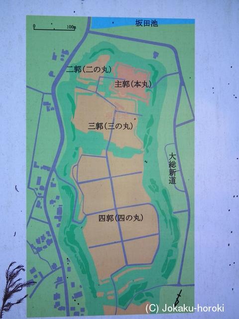 上総・坂田城 写真館(1/3)(城郭...