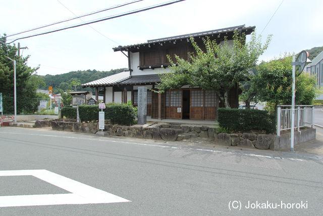 三河・赤坂陣屋 写真館(1/2)(城...