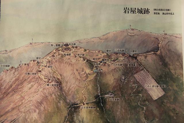 美作・岩屋城(城郭放浪記)