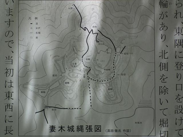 美濃・妻木城(城郭放浪記)