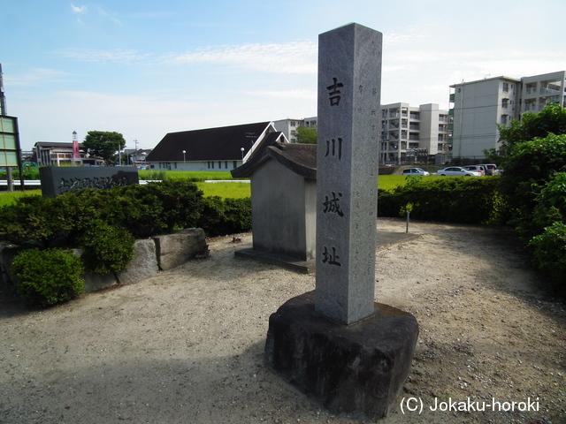 尾張・吉川城(城郭放浪記)