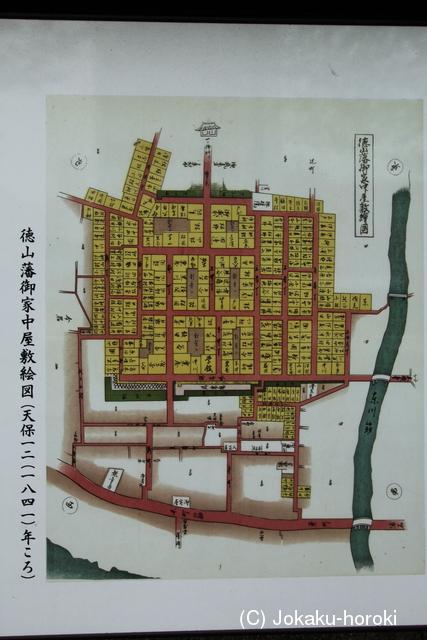 周防・徳山陣屋 写真館(2/4)(城...