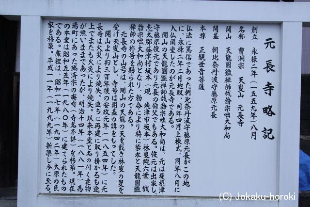 駿河・朝比奈元長屋敷 写真館(1/...