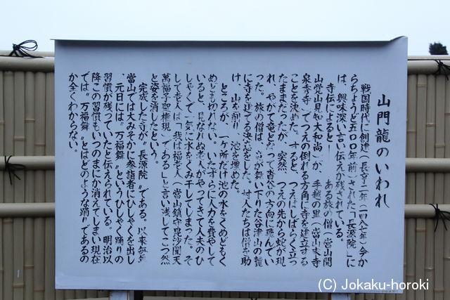 駿河・朝比奈泰以屋敷 写真館(1/...